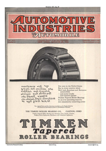 Auto Industries 1921 08 25