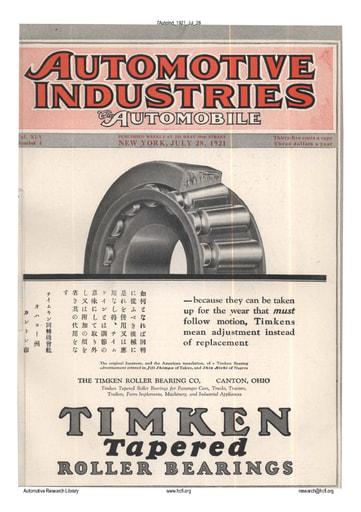 Auto Industries 1921 07 28