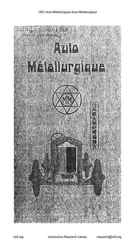 1921 Auto Metallurgique (18pgs)